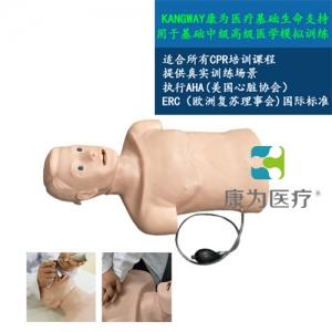 心肺复苏模型招全国代理商