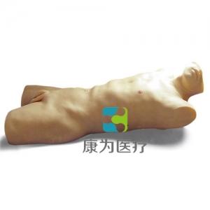 """""""康为医疗""""胸腔闭式引流术电子标准化病人"""