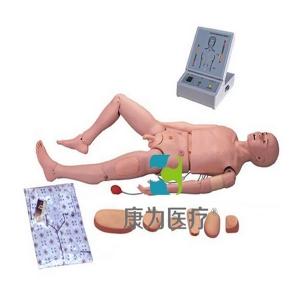 """""""康为医疗""""成人男性高级护理训练模拟人( 带心肺复苏术)"""