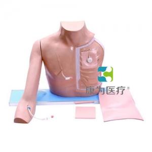"""""""康为医疗""""静脉介入训练模型(带手臂),静脉介入操作模型(带手臂)"""