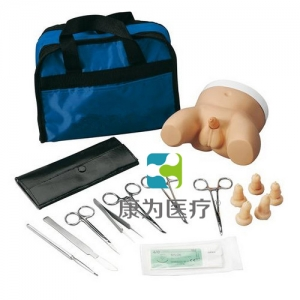 婴儿包皮环切术训练模型