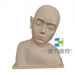 """""""康为医疗""""高级耳冲洗训练模型"""