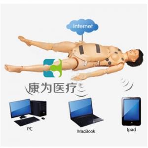 """""""康为医疗""""高智能数字化妇产科技能训练系统(3G无线版)"""