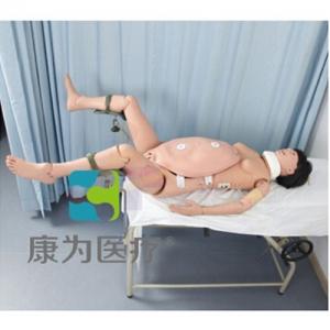 """""""康为医疗""""高级分娩与母子急救技能训练模型,分娩及急救模拟人"""