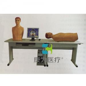"""""""康为医疗""""智能化心肺检查和腹部检查综合教学系统(教师机)"""