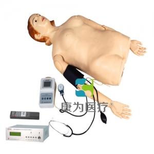 """""""康为医疗""""数字遥控式电脑腹部触诊、血压测量模拟人"""