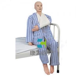 """""""康为医疗""""高级前臂骨折固定模拟人"""