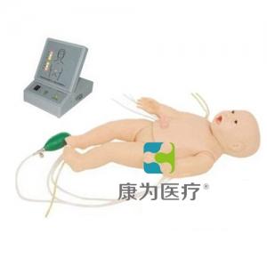 """""""康为医疗""""婴儿综合急救模拟人(带电子监测)"""