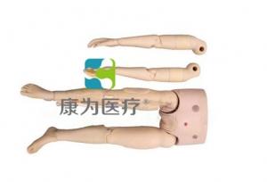 """""""康为医疗""""可更换的四肢模型"""