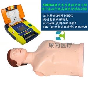 """""""康为医疗""""自动体外模拟除颤与CPR模拟人训练组合"""