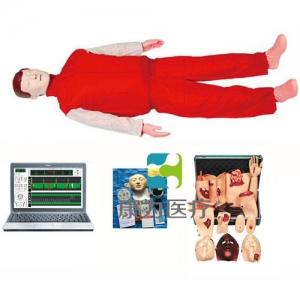 """""""康为医疗""""高级心肺复苏、创伤模拟人(计算机控制、二合一组合)"""