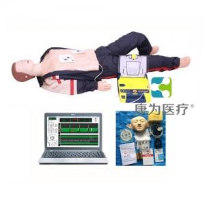 """""""康为医疗""""高级心肺复苏、AED除颤模拟人(计算机控制、二合一组合)"""