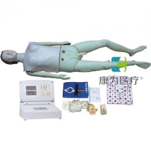 """""""康为医疗""""高级多功能护理急救训练模拟人(心肺复苏、男女导尿功能)"""