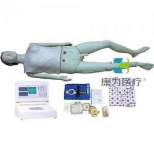 """""""康为医疗""""新高级多功能护理急救训练模拟人(心肺复苏、导尿功能)"""
