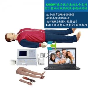 """""""康为医疗""""大屏幕液晶彩显高级全自动电脑心肺复苏模拟人(IC卡管理软件)"""