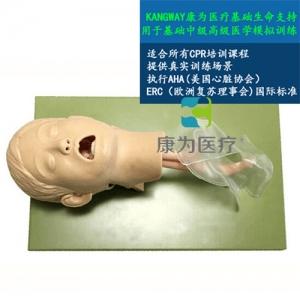 """""""康为医疗""""高级儿童气管插管操作训练模型,儿童气管插管模型"""