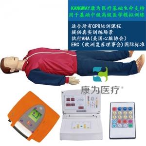 """""""康为医疗""""KDF/CPR20300S-G高级实战演练版自动电脑心肺复苏、AED真实除颤模拟人"""