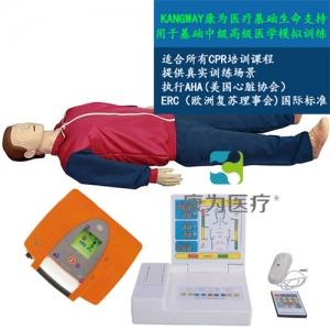 """""""康为医疗""""KDF/CPR203000全功能急救心肺复苏、AED真实除颤模拟人(2017CPR培训课程畅销品)"""