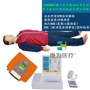 """""""康为医疗""""KDF/CPR20450全功能无线版急救心肺复苏、AED真实除颤模拟人(CPR培训课程高级版)"""