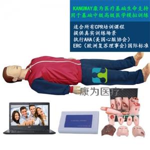 """""""康为医疗""""高级心肺复苏、创伤模拟人(计算机控制、二合一功能)"""