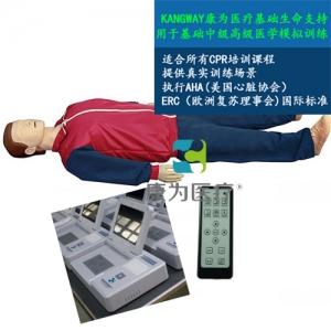 """""""康为医疗""""KDF/CRP15490高级全自动心肺复苏模拟人(CPR培训课程基础版)"""