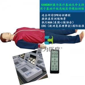 """""""康为医疗""""KDF/CPR15590液晶彩显高级电脑心肺复苏模拟人,心肺复苏模型"""