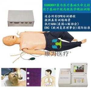 """""""康为医疗""""高级多功能急救训练模拟人(心肺复苏CPR与气管插管综合功能)"""