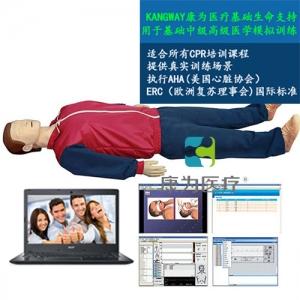 """""""康为医疗""""高级电脑心肺复苏模拟人(软件控制)"""