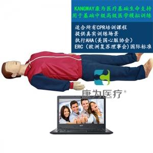 """""""康为医疗""""最新2015版高级智能心肺复苏模拟人(计算机控制)男女可选"""