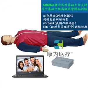 """""""康为医疗""""高级心肺复苏训练模拟人(计算机控制)"""