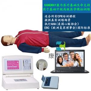 """""""康为医疗""""大屏幕液晶彩显高级电脑心肺复苏模拟人(IC卡管理软件)"""