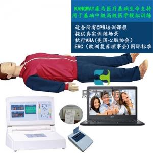"""""""康为医疗""""中屏液晶彩显高级电脑心肺复苏模拟人(IC卡管理软件)"""