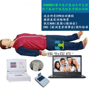 """""""康为医疗""""高级全自动电脑心肺复苏模拟人(IC卡管理软件)"""