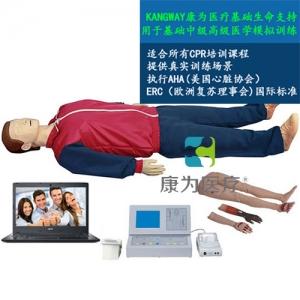 """""""康为医疗""""高级大屏幕全自动电脑心肺复苏模拟人(IC卡管理软件)"""