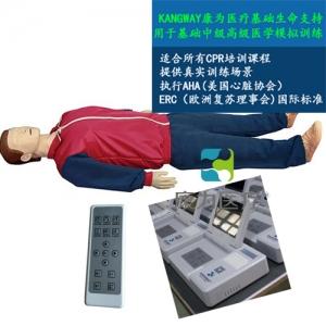 """""""康为医疗""""高级全自动电脑心肺复苏模拟人 带遥控器"""