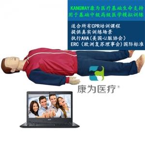 """""""康为医疗""""高级计算机控制电脑心肺复苏训练模拟人"""