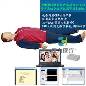 """""""康为医疗""""大屏幕液晶彩显高级电脑心肺复苏模拟人"""