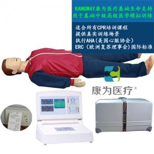 """""""康为医疗""""高级中屏幕液晶自动电脑心肺复苏模拟人"""