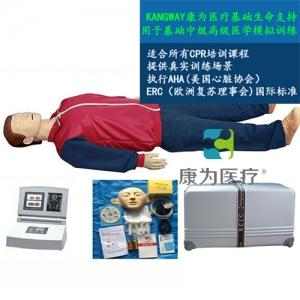 """""""康为医疗""""高级移动显示自动电脑心肺复苏模拟人(2017新品)"""
