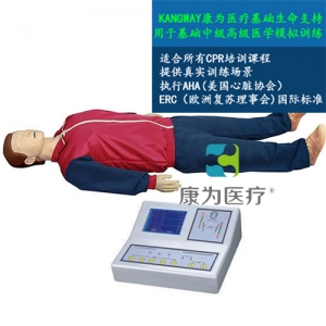 """""""康为医疗""""高级数码语言提示自动电脑心肺复苏模拟人(经济实惠型)"""