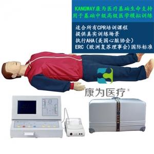 """""""康为医疗""""大屏幕液晶彩显高级全自动电脑心肺复苏模拟人"""