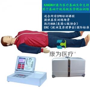 """""""康为医疗""""高级全自动电脑心肺复苏模拟人"""