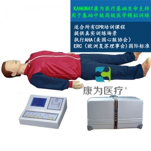 """""""康为医疗""""大屏幕液晶彩显高级心肺复苏模拟人"""