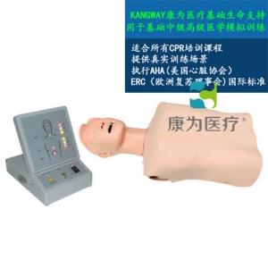 """""""康为医疗""""半身心肺复苏模拟人(带气管插管)"""