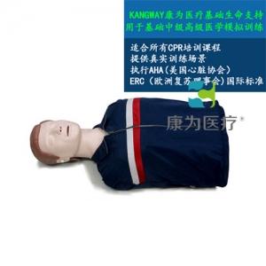 """""""康为医疗""""高级电子半身心肺复苏模拟人"""