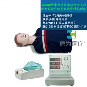 """""""康为医疗""""高级电脑半身心肺复苏模拟人"""