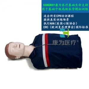 """""""康为医疗"""" 半身心肺复苏训练模拟人(简易型)"""