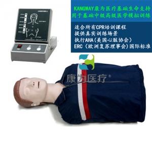 """""""康为医疗""""高级半身心肺复苏训练模拟人"""
