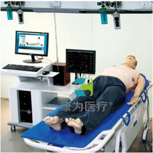 """""""康为医疗""""高智能数字化成人综合急救技能训练系统(ACLS高级生命支持、计算机控制)"""