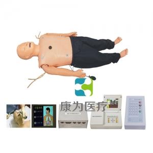 """""""康为医疗"""" 高级多功能急救训练模拟人(心肺复苏CPR、气管插管、除颤起搏四合一功能、嵌入式系统)"""